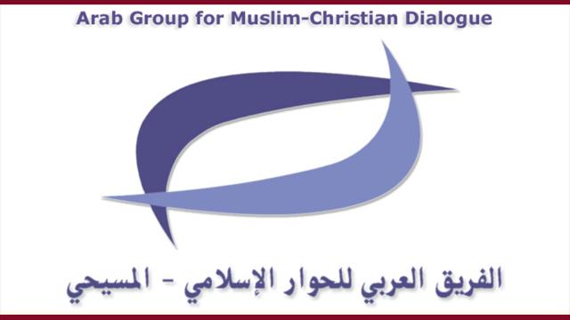Kristne og muslimske arabere i dialog